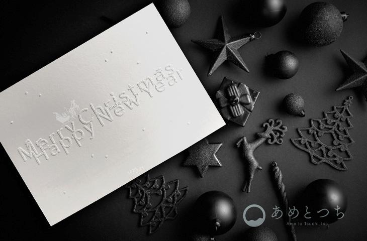 2020 Christmas DM