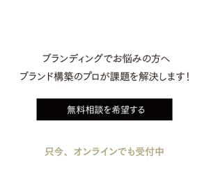 Ame to Tsuchi, Inc. お問い合わせ