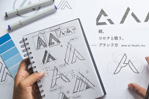 ロゴの必要性とロゴデザインの重要性 【続、コロナと戦う、ブランド力】⑫